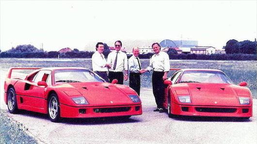 Ferrari que pertenceu a David Gilmour, do Pink Floyd, vai a leilão